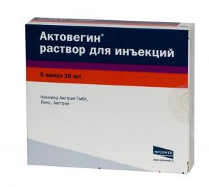 Актовегин, амп. 40мг/мл 10мл №5 Импорт