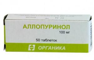 Аллопуринол тбл.  100мг N50