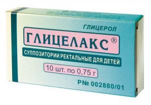 Глицелакс 0,75г №10 свечи для детей Московская фарм.ф-ка