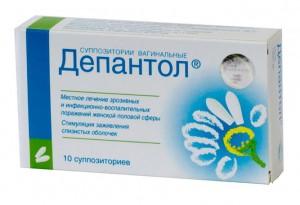 Депантол №10 свечи (суппозиторий) вагинальные Нижфарм