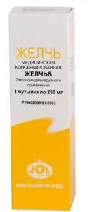 Желчь медицинская 250,0 Самсон-Мед