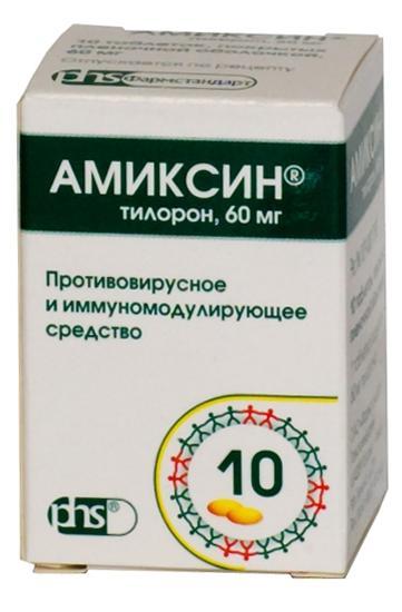 Амиксин (Тилорон), таб.