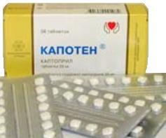 Капотен тбл.  25 мг N56