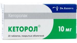 Кеторол, таб. 10мг N20 Импорт