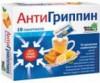 Антигриппин, пак 5г №10 Медово-лимонный Импорт