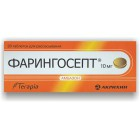 Фарингосепт, тбл для рассасывания 10 мг  N20__Импорт;Россия
