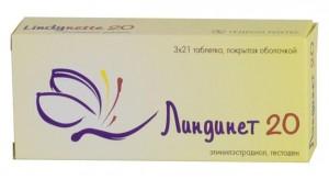 Линдинет 20 тбл.  N63 (21х3)