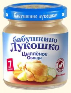 Пюре Бабушкино Лукошко овощное рагу с цыпленком с 6мес. 100г