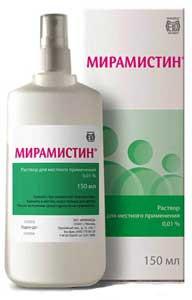 Мирамистин 0,01% 150мл спрей Инфамед