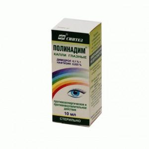 Полинадим, капли глаз. 10мл Россия
