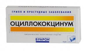 Оциллококцинум  гранулы гомеопат. 1г  N6