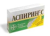 Аспирин+витамин С, шип. №10 Импорт