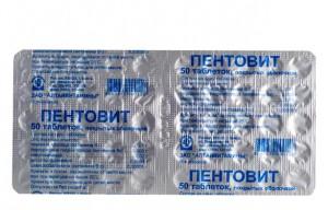 Пентовит №50 таб Алтайвитамины