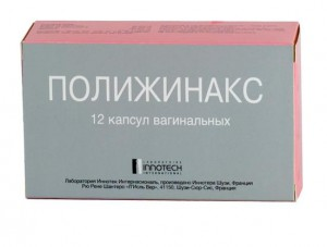 Полижинакс, капс. вагинальные №12 Импорт