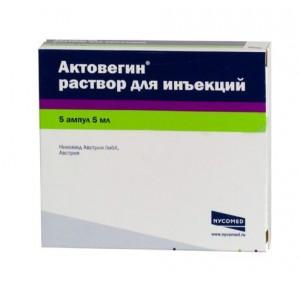 Актовегин, амп, р-р д;инъ 40мг|мл 5мл №5 Импорт