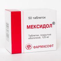 Мексидол, тбл п|о 125мг №50_Россия