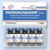 Полиоксидоний, лиоф пор д|инъ 6мг N5__Россия