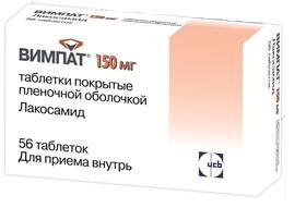Вимпат, тбл п|о 150 мг  №56__Импорт