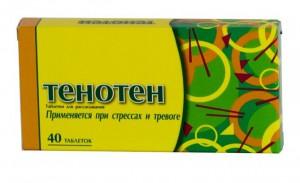 Тенотен таблетки гомеопатические N40