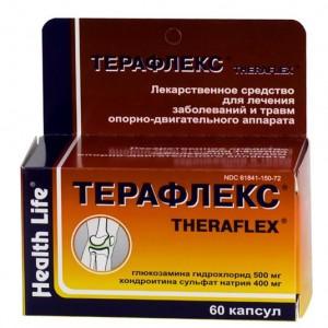 Терафлекс №60 капс Сагмел