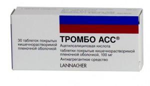 Тромбо АСС тбл 100мг N28