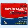 Парацетамол Экстра таб,тбл 500мг+150мг №10