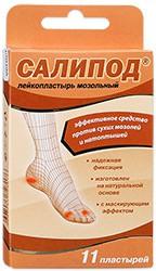 Пластырь Салипод мозольный набор №11