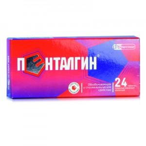 Пенталгин, тбл N 24 Россия