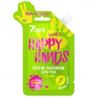 7 DAYS HAPPY HANDS КРЕМ-ПАРФЮМ ДЛЯ РУК HELLO EVERYBODY С ДЫНЕЙ 25,0