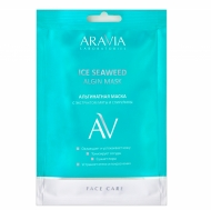 ARAVIA LABORATORIES АЛЬГИНАТНАЯ МАСКА С ЭКСТРАКТОМ МЯТЫ И СПИРУЛИНЫ ICE SEAWEED ALGIN MASK 30,0