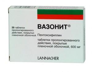 Вазонит (Пентоксифиллин) Рет 0,6г №20 таб Ланнахер Хайл. ГмбХ - Австрия